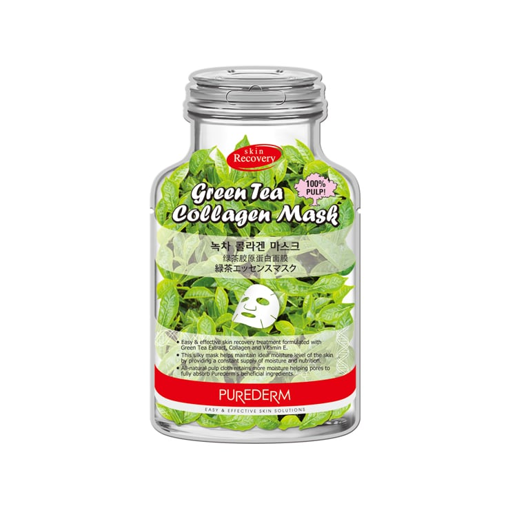 41. ADS 225 Green Tea Collagen Mask-min