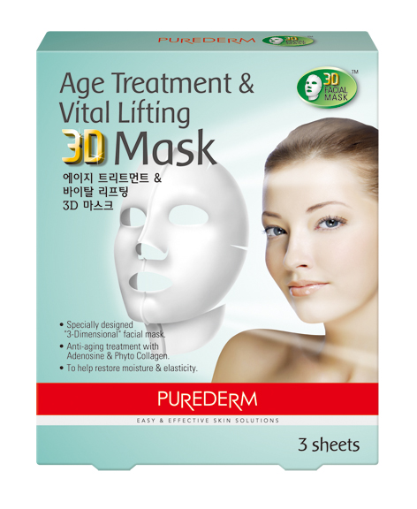 ADS297_Age Treatment & Vital Lifting 3D Mask_정면_합친것