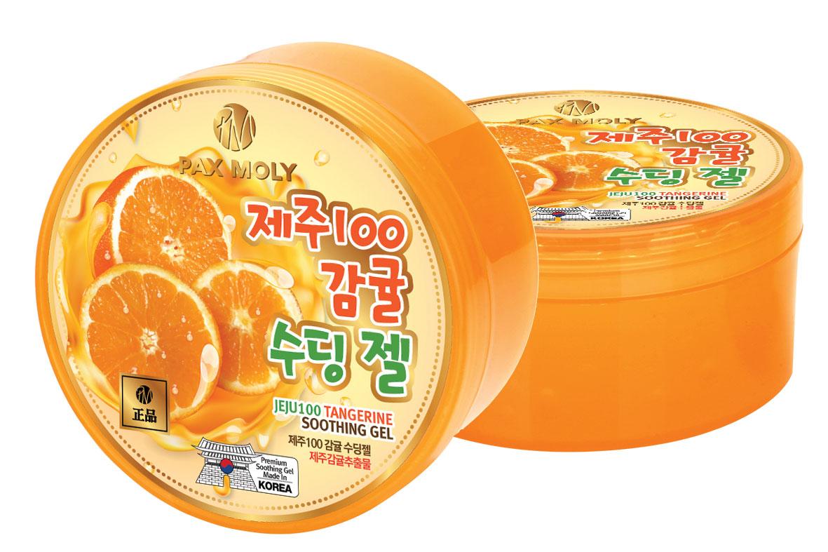 Tangerine._1